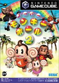 スーパーモンキーボール2 【中古】