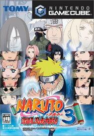 NARUTO-ナルト-激闘忍者大戦!3 【中古】