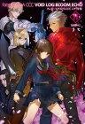 Fate/EXTRA CCC VOID LOG:BLOOM ECHO II【書籍】 【中古】