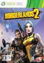 Borderlands 2 (ボーダーランズ2) 【CEROレーティング「Z」】 - Xbox360 【中古】
