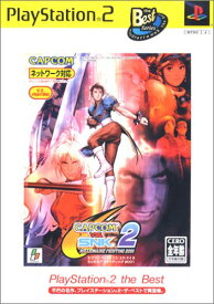 CAPCOM vs. SNK2 MILLIONAIRE FIGHTING 2001 PlayStation 2 the Best 【中古】