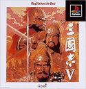 三國志V PlayStation the Best 【中古】