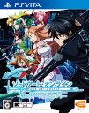 ソードアート・オンライン —ホロウ・フラグメント— - PS Vita 【中古】