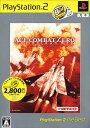 エースコンバット・ゼロ ザ・ベルカン・ウォー PlayStation 2 the Best 【中古】