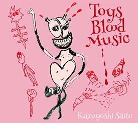 【すぐに使えるクーポン有!2点で50円、5点で300円引き】Toys Blood Music (初回限定盤) /レーベル:ビクターエンタテインメント斉藤和義【中古】