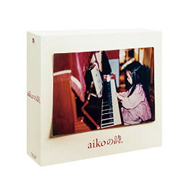 【すぐに使えるクーポン有!2点で50円、5点で300円引き】aikoの詩。(初回限定仕様盤 4CD+DVD)/ポニーキャニオン 【中古】