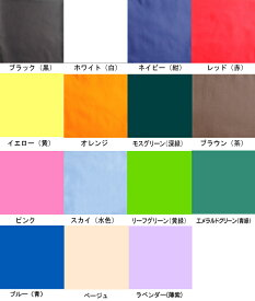 日本製国産 無地バンダナ(綿コットン100% スカーフ 三角巾 ハンカチ スカーフ ハンカチ プリント 男性用 女性用 子ども用 男女兼用) bandana