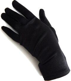 フォーマル手袋(ストレッチタイプ)ネイルを落とせない方に透け感ゼロのサテンブラック 手ぶくろ(黒 冠婚葬祭 てぶくろ 通夜 葬儀 葬式 告別式 法事 ブラックフォーマル 喪服 礼装 送料無料) formal gloves black