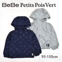 50%OFF ポイント5倍 BeBe Petits Pois Vert / べべ プチポワヴェール 星 グログラン 風 パーカー 子供服 BeBe ベベ アウトレット 男の子 95 100 110 1