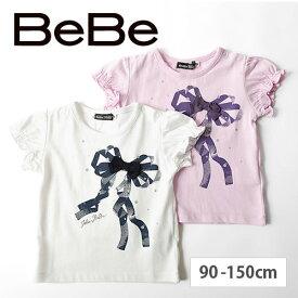 60%OFF 【BeBe/ベベ】 リボン プリント 半袖Tシャツ 子供服 BeBe ベベ アウトレット 女の子 90 100 110 120 130 140 150