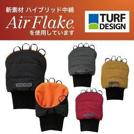 TURF DESIGN ターフデザインRight glove ライトグローブTDRG-2073エアーフレイク Air Flake 使用