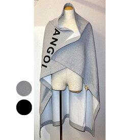 KANGOL(カンゴール)ロゴブランケットひざ掛け 防寒2色 グレー ブラック