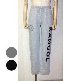 KANGOL(カンゴール)ロゴプリントスウェットパンツ長ズボン 2色グレー ブラック
