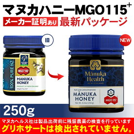 Manuka Health マヌカハニー 蜂蜜 MGO115+ 250g 送料無料 はちみつ Manuka Honey ニュージーランド産 国内発送