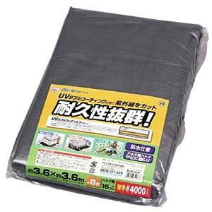 アイリスオーヤマ シルバーシート #4000 厚手 遮光ネット ブルーシート 防水 UVシート 紫外線カット 3.6m×3.6m ハトメ数16
