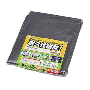 アイリスオーヤマ シルバーシート #4000 厚手 遮光ネット ブルーシート 防水 UVシート 紫外線カット 1.8m×2.7m ハトメ数10