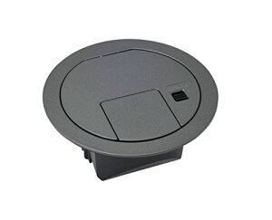 【TERADA】プラグ収納コンセント[電線管床用] LCRシリーズ(シルバーメタリック) LCR10005-J