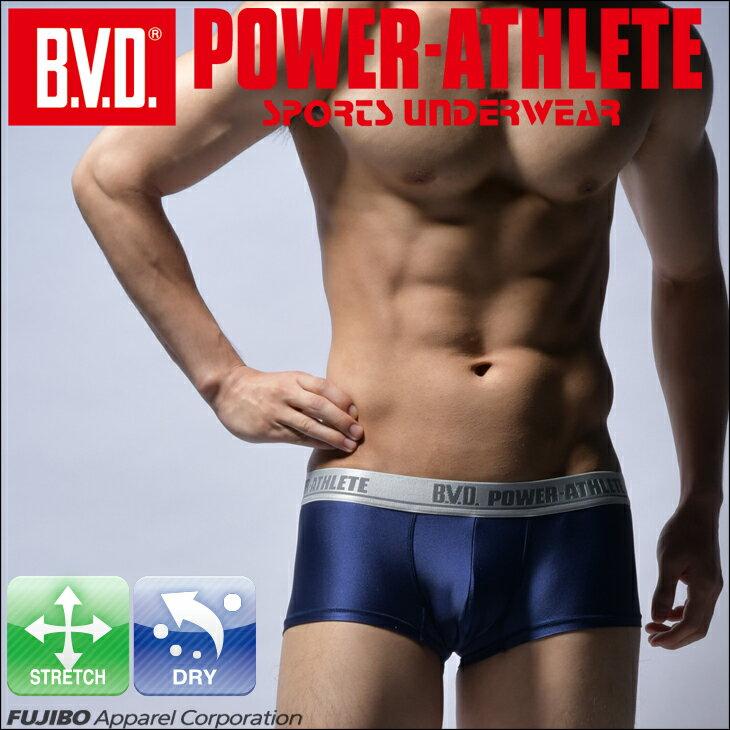 BVD POWER-ATHLETE ローライズボクサーパンツ スポーツアンダーウェア pa300