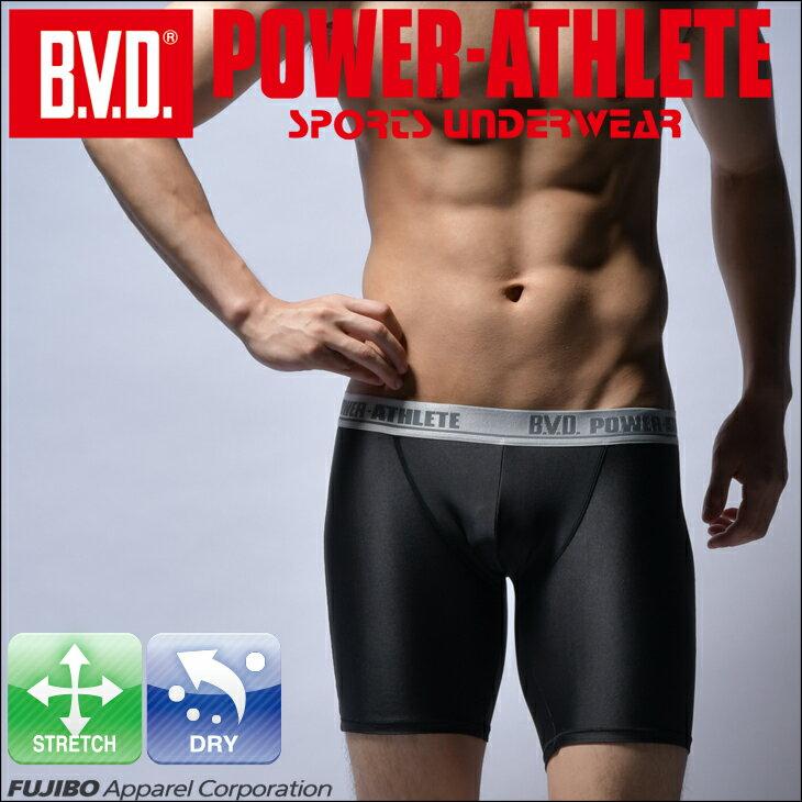 BVD POWER-ATHLETE ハーフスパッツ スポーツアンダーウェア pa305