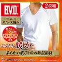 お買得な2枚組!ふんわり暖かジャガードスムース!B.V.D. V首半袖Tシャツ 防寒 あったかインナー ウォームビズ メンズ 温感 Vネック ey581