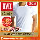 お買得な2枚組!ふんわり暖かジャガードスムース!B.V.D. 丸首半袖Tシャツ 防寒 あったかインナー ウォームビズ メンズ 温感 ey583