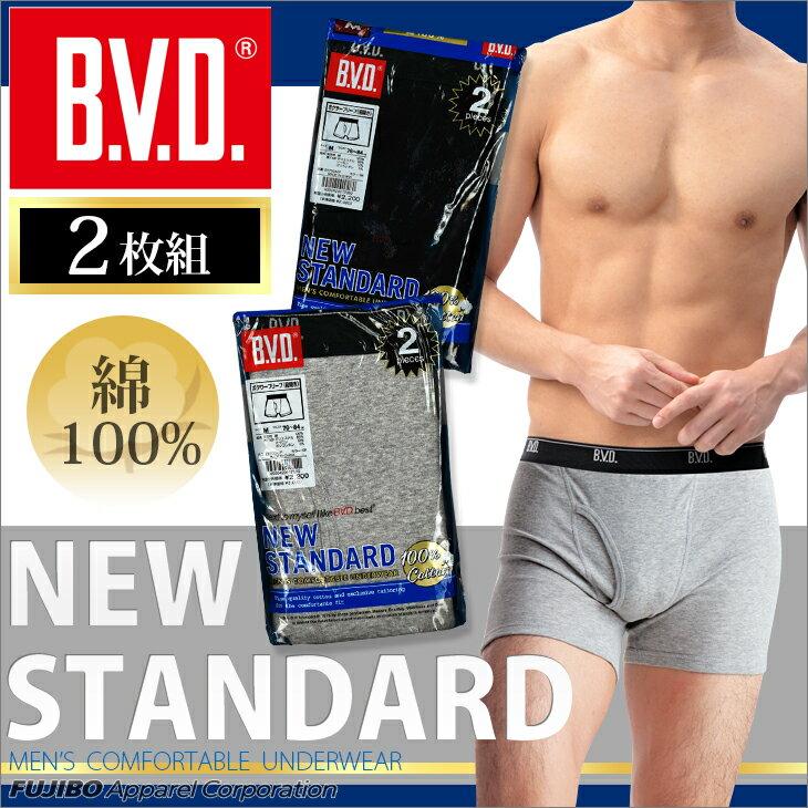 【メール便専用・送料無料】1枚あたり540円B.V.D.NEW STANDARD ボクサーパンツ(2枚組)×2セット ボクサーパンツ メンズ 男性下着  【奥さま】 ey700-4p