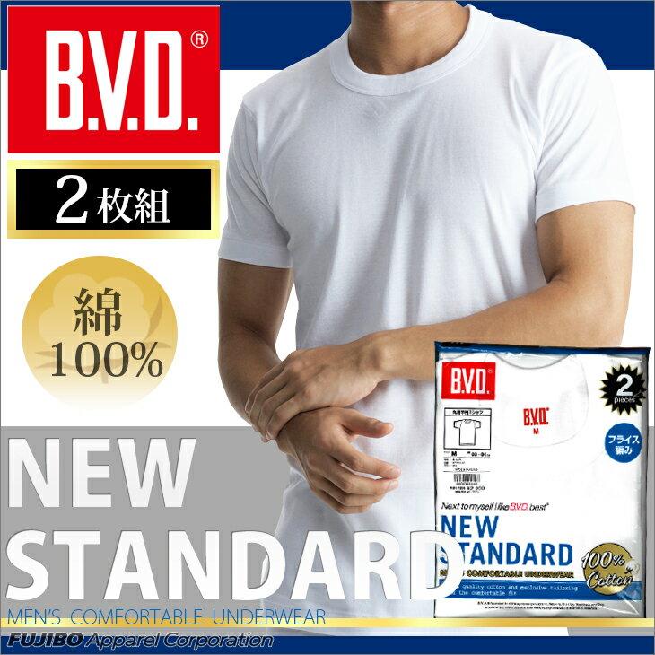 【メール便専用・送料無料】丸首半袖Tシャツ 2枚組 BVD NEW STANDARD 丸首半袖Tシャツ/メンズインナー/【綿100%】/インナーシャツ【白】 【コンビニ受取対応商品】 ey703