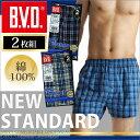 2枚組 B.V.D. NEW STANDARD トランクス/メンズインナー/【綿100%】  【シンプル】 【コンビニ受取対応商品】