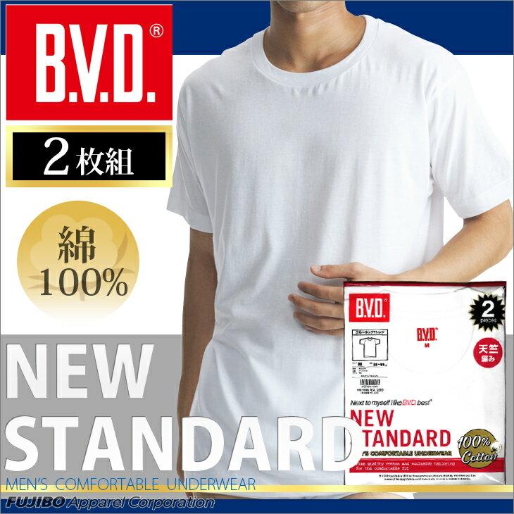 【メール便専用・送料無料】2枚組 クルーネック半袖Tシャツ BVD NEW STANDARD/メンズインナー/【綿100%】   インナーシャツ【白】 【コンビニ受取対応商品】 ey713