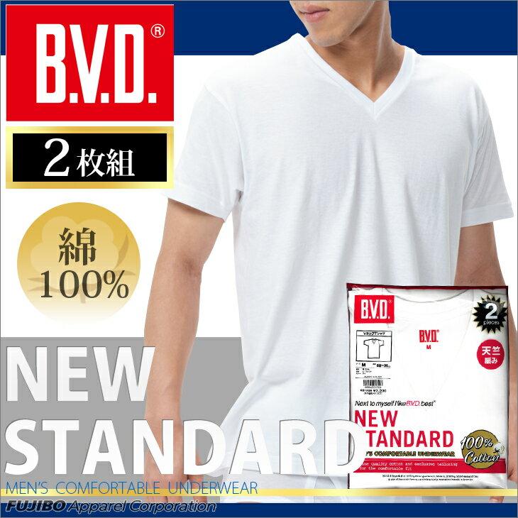 【メール便専用・送料無料】Vネック半袖Tシャツ 2枚組 BVD NEW STANDARD/メンズインナー/【綿100%】インナーシャツ【白】 ey714