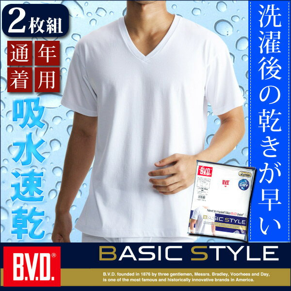 「お買得な2枚組+吸水速乾」B.V.D. BASIC STYLE Vネック半袖Tシャツ (3L) 吸水速乾 シャツ メンズ インナーシャツ 下着【吸水速乾】【奥さま】【シンプル】【白】 【コンビニ受取対応商品】 nb205-2p