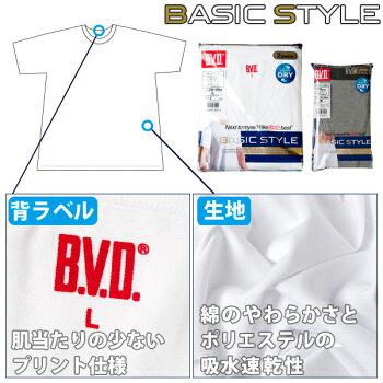 「期間限定さらに値下げ+お買得な2枚組+吸水速乾」B.V.D.BASICSTYLE深Vネック半袖Tシャツ