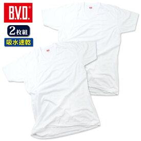 【メール便送料無料】楽天限定コラボ「お買得な2枚組 + 吸水速乾」B.V.D. Vネック半袖Tシャツ メンズ インナーシャツ 下着 rt664-2p
