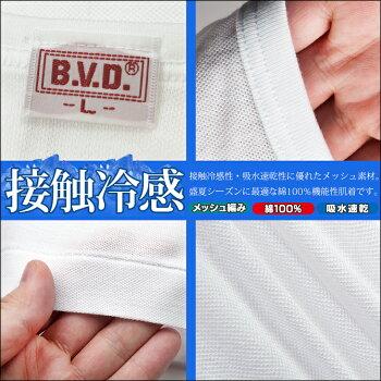 BVD吸水速乾抗菌防臭丸首半袖Tシャツメッシュインナーシャツクールビズ