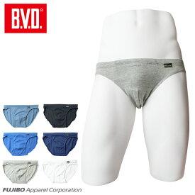 WEB限定!B.V.D. Comfortable ビキニブリーフ 綿100% メンズセクシー 【コンビニ受取対応商品】 c600