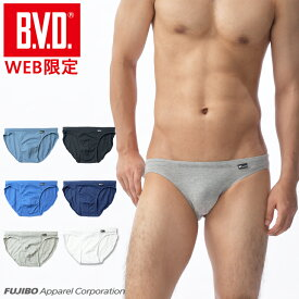 WEB限定 B.V.D. Comfortable ビキニブリーフ 綿100% メンズセクシー 下着 【コンビニ受取対応商品】 c600