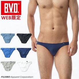 ≪WEB限定≫B.V.D. Comfortable スキャンツ 綿100% メンズセクシービキニブリーフ 【コンビニ受取対応商品】 c601