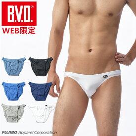 ≪WEB限定≫B.V.D. Comfortable リオバックビキニ 綿100% メンズセクシー 【コンビニ受取対応商品】 c602
