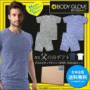 【父の日ギフト】送料無料!BODY GLOVE 杢ハーフパンツ+VネックTシャツ2枚セット ルームウェア リラクシング