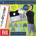 【送料無料】【父の日ギフト】 BVD ハーフパンツ Tシャツセット