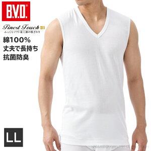 【期間限定10%OFF】B.V.D. Finest Touch EX V首スリーブレス(LL) 【綿100%】 シャツ メンズインナー 下着 肌着 抗菌 防臭 【白】【コンビニ受取対応商品】 fe354-ll コットン