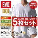 宅配便限定!送料無料5枚セット!B.V.D.Finest Touch EX VネックTシャツ(M.L) 日本製 【綿100%】 シャツ メンズ インナーシャツ ...