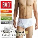 B.V.D.Finest Touch EX 天ゴムスタンダードブリーフ(S M L) 【日本製】 【綿100%】 シャツ メンズ インナーシャツ 下着 抗菌 防臭【白】 【コンビニ受取対応商品】