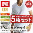 送料無料5枚セット!B.V.D.Finest Touch EX U首半袖Tシャツ(S.M.L) 日本製 【綿100%】 シャツ メンズ インナーシ…