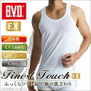 B.V.D.Finest Touch EX ランニング(S M L) 日本製 【綿100%】 シャツ メンズ インナーシャツ 下着 抗菌 防臭【日本製】【白】 ...