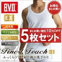 5枚セット!B.V.D.Finest Touch EX ランニング(S M L) 【日本製】 【綿100%】 シャツ メンズ インナーシャツ 下着 抗菌 防臭 ...