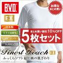 送料無料5枚セット!B.V.D.Finest Touch EX  丸首8分袖Tシャツ(S.M.L) 日本製 【綿100%】 シャツ メンズ インナーシャツ 下着 抗菌 防臭【白】【日本製】 【コンビニ