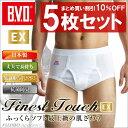 宅配便限定!送料無料5枚セット!B.V.D.Finest Touch EX スパンスタンダードブリーフ (4L) 【日本製】 【綿100%】 メンズ 下着 抗菌 防臭【白】 大きいサイズ メンズ 【コ