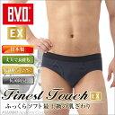 B.V.D.Finest Touch EX カラービキニブリーフ (S,M,L) メンズ 男性下着 日本製 【綿100%】メンズ 男性下着 抗菌 防臭【日本製】...