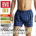 B.V.D.Finest Touch EX 先染トランクス(3L) 【日本製】 【綿100%】 メンズ 下着 抗菌 防臭 大きいサイズ メンズ 【コンビニ受取対...